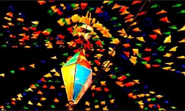 Cultura anuncia realização do 29º Arraiá do Nhô Musa