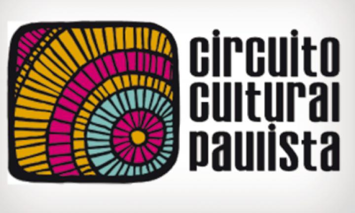 Prefeito diz que falta de público pesou no cancelamento do Circuíto Cultural Paulista