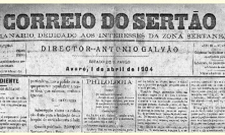 Exposição aborda origens da imprensa escrita de Avaré