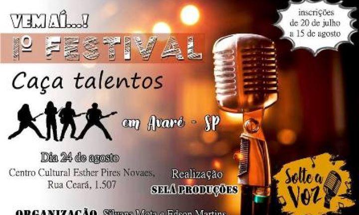 Vem aí o 1º Festival Caça Talentos de Música de Avaré
