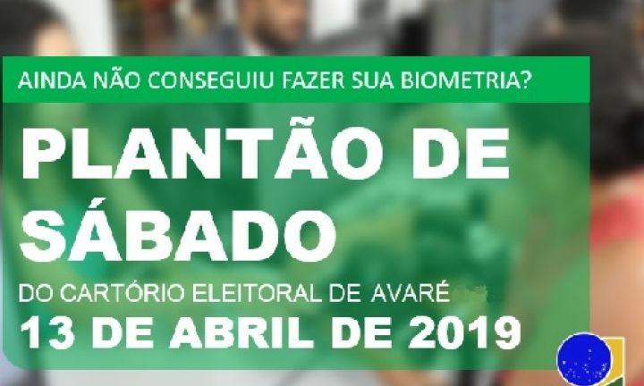 Cartório Eleitoral fará plantão do cadastro biométrico no sábado