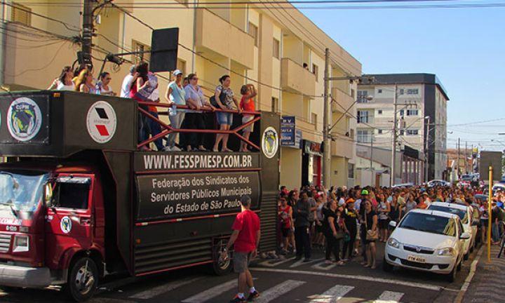 Sindicato vai discutir possível greve do funcionalismo