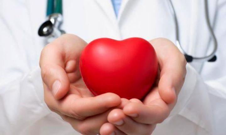 HC de Botucatu é habilitado para realizar transplante de coração