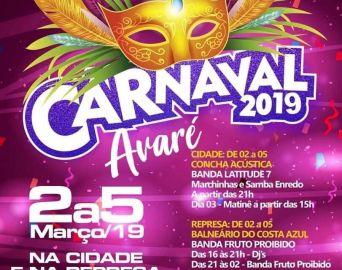 Para trabalhar no Carnaval, ambulantes tem até o dia 1º de março para se cadastrarem