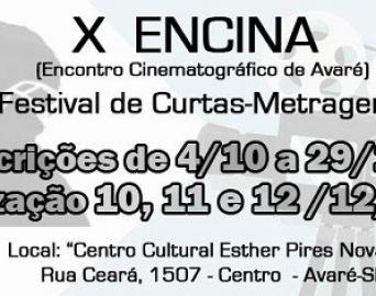 Inscrições para Encontro Cinematográfico de Avaré começam no dia 4