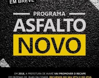 Prefeitura de Avaré vai lançar o Programa Asfalto Novo