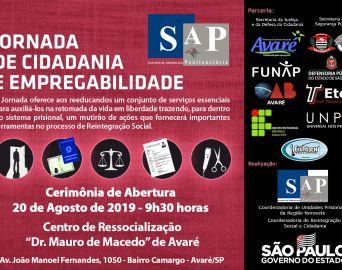 Presos do CR participam de evento que oferece ações culturais e exames de saúde