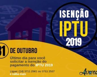 Prazo para isenção do IPTU 2019 termina em 31 de outubro