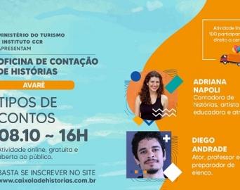 Avaré será palco da viagem virtual do Teatro a Bordo